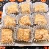 Peanut Candy (Keo Dau Phong)