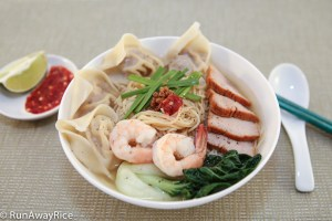 Won Ton Noodle Soup (Mi Hoanh Thanh) | recipe from runawayrice.com