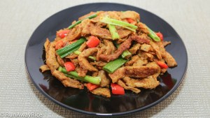 Looks like chicken but is actually Seitan, mock meat. This vegetarian dish is super tasty and super easy to make!
