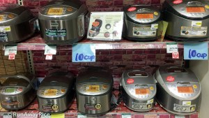 Row of Advanced Technology Rice Cookers | runawayrice.com
