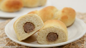Sausage Stuffed Sweet Bread | recipe from runawayrice.com