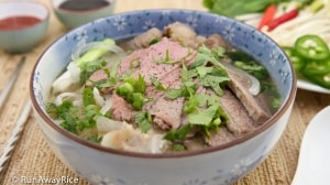 Vietnamese Beef Noodle Soup (Pho Bo) - amazing noodle soup with a plethora of meats and fresh herbs | recipe from runawayrice.com