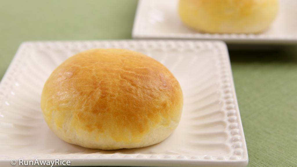 Baked Pork Buns (Banh Bao Nuong) - Homemade buns, Easy recipe | recipe from runawyrice.com