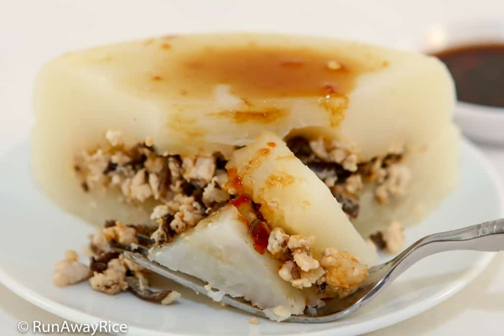 Steamed Minced Meat Rice Cake (Banh Gio) - Easy, Delicious Shortcut Recipe | recipe from runawayrice.com